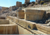 Foto Ruinas La Cobaltera-San Juan