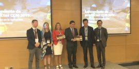 Presentación de productos del Consejo de Competencias Mineras